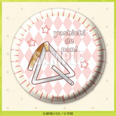 「ミルモでポン!楽天コレクション」D賞:ホログラム缶バッジ トライアングル