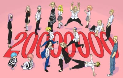 「東京卍リベンジャーズ」のコミックスの累計発行部数が2000万部を突破したことを記念したイラスト