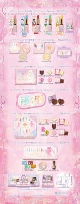 「美少女戦士セーラームーン」バレンタインデー限定商品