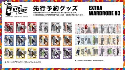 「ヒプノシスマイク」Extra Wardrobe 03先行予約グッズ