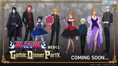 BLEACH WEBくじ 第4弾「Gothic Dinner Party.」
