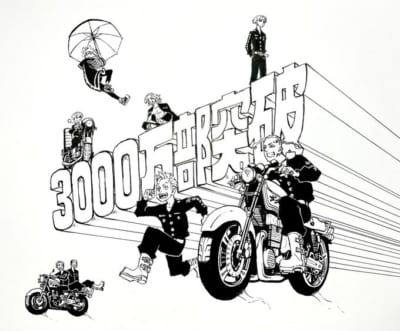 「東京卍リベンジャーズ」のコミックスの累計発行部数が3000万部を突破したことを記念したイラスト