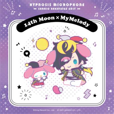 「ヒプノシスマイク×サンリオ」四十物十四×マイメロディ