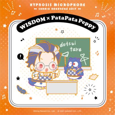 「ヒプノシスマイク×サンリオ」躑躅森盧笙×パタパタペッピー