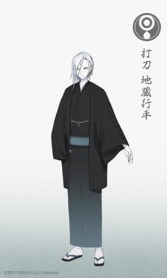「刀剣乱舞-ONLINE-」第二十三弾 打刀「地蔵行平」
