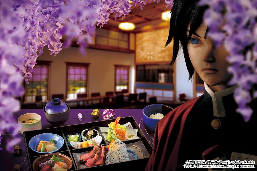 「鬼滅×USJ」しのぶや義勇に出会える!柱をイメージしたフードを楽しめるコラボレストラン