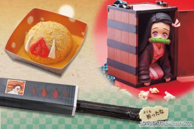 「鬼滅の刃」×「ユニバーサル・スタジオ・ジャパン」カートフード