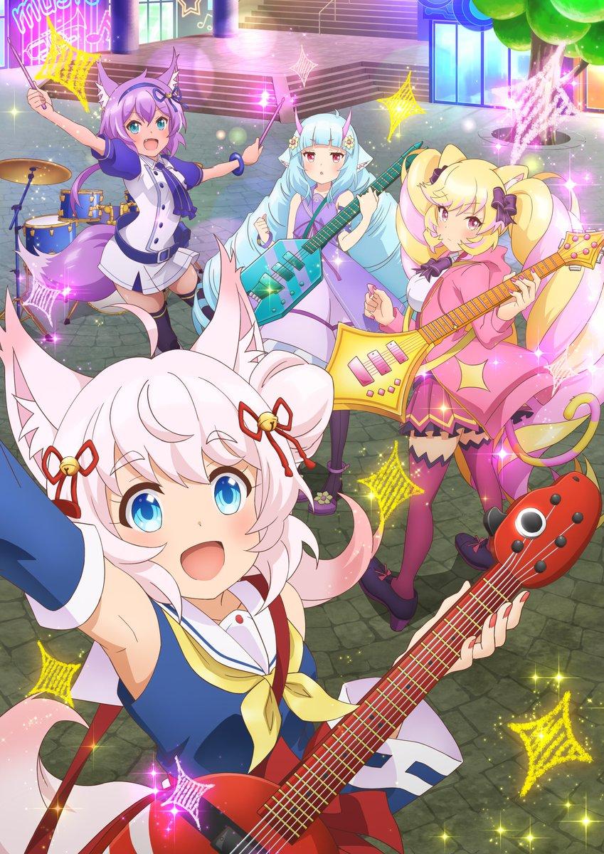TVアニメ「SHOW BY ROCK!!ましゅまいれっしゅ!!」キービジュアル