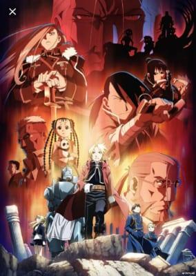 TVアニメ「鋼の錬金術師」キービジュアル