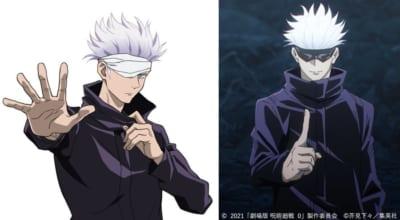「劇場版 呪術廻戦 0」五条悟最新ビジュアルとTVアニメシリーズとの比較2