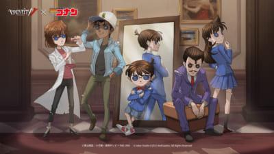 「Identity V 第五人格×名探偵コナン」