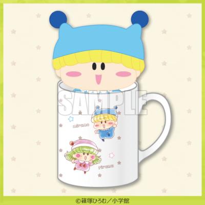 「ミルモでポン!楽天コレクション」S賞:20周年記念 ミルモ&マグカップセット