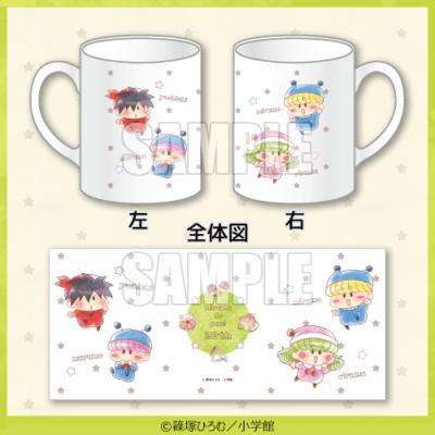 「ミルモでポン!楽天コレクション」S賞:20周年記念 ミルモ&マグカップセット マグカップ