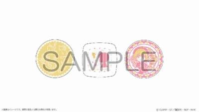 アニメ「カードキャプターさくら」展 -Memories of SAKURA- お皿3種セット