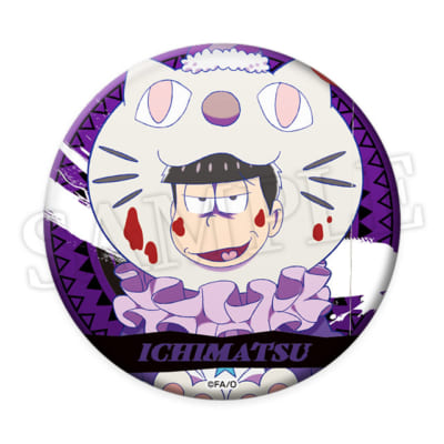 おそ松さんのWEBくじ第11弾「ルナティックキャンプナイト」E賞:缶バッジ 一松(キラーver.)