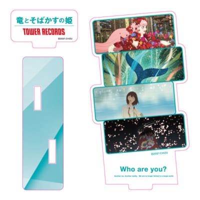 「竜とそばかすの姫×タワーレコード」アクリルスタンド(名場面)