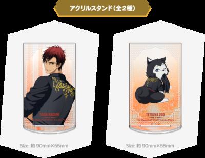 「黒子のバスケ Black Style Collection Ver. Kagami」クレーンゲーム景品