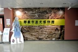那覇市歴史博物館に展示されている千代金丸