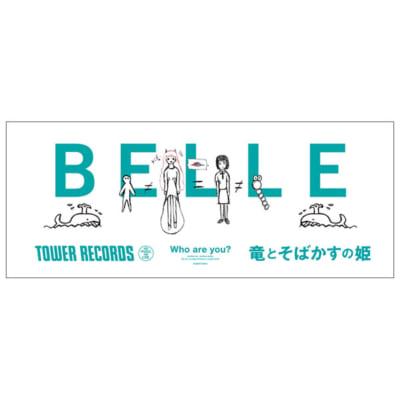 「竜とそばかすの姫×タワーレコード」タオル