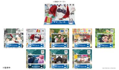 スタジオ地図・細田守監督 最新作『竜とそばかすの姫』公開記念「辿り着くまでの軌跡展」グッズ