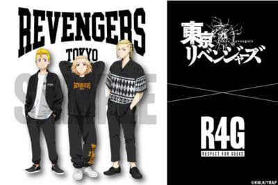 「RG4×東京リベンジャーズ」