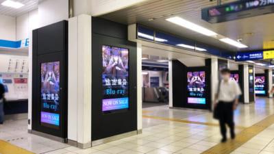 VTuberグループ「にじさんじ」駅広告