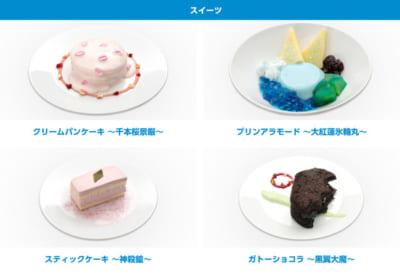 「BLEACH×AniCook」空座祭デザート