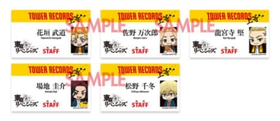 「東京リベンジャーズ×TOWER RECORDS CAFE」タワレコネームタグ風カード