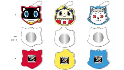 「ペルソナ」シリーズ25周年グッズ スライドミラー3種セット