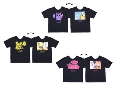 「大川ぶくぶ先生×ポケットモンスター」前後どちらでも着られる!Tシャツ ピカちゅうず