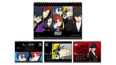 「ペルソナ」シリーズ25周年グッズ P25th 2022年卓上カレンダー