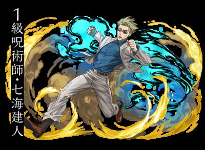 「呪術廻戦×パズル&ドラゴンズ」七海建人究極進化