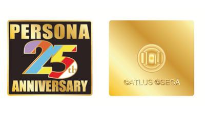 「ペルソナ」シリーズ25周年グッズ P25th ロゴピンバッジ