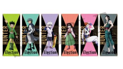 「HUNTER×HUNTER」選挙編×アニメイトカフェタペストリー