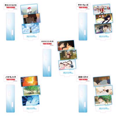 「竜とそばかすの姫×タワーレコード」スタジオ地図10th トレーディングアクリルスタンド