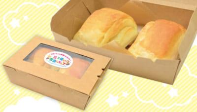 TVアニメ「うらみちお兄さん」×「アニメイトカフェ」試食でめっちゃ美味しかったパン買って帰ると普通なのなんで