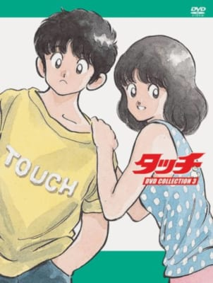 タッチ DVD COLLECTION3