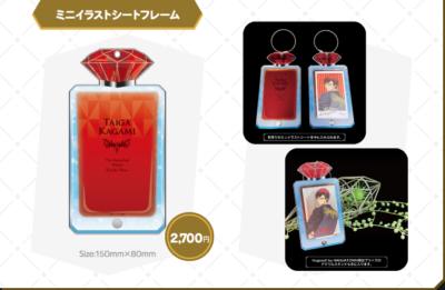 「黒子のバスケ Black Style Collection Ver. Kagami」ミニイラストシートフレーム