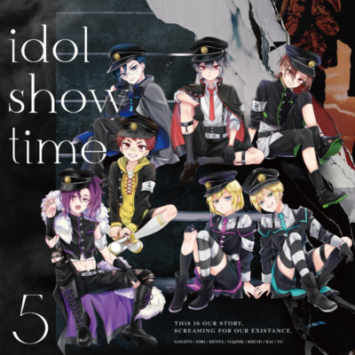 最新作「アイショタ idol show time 5」