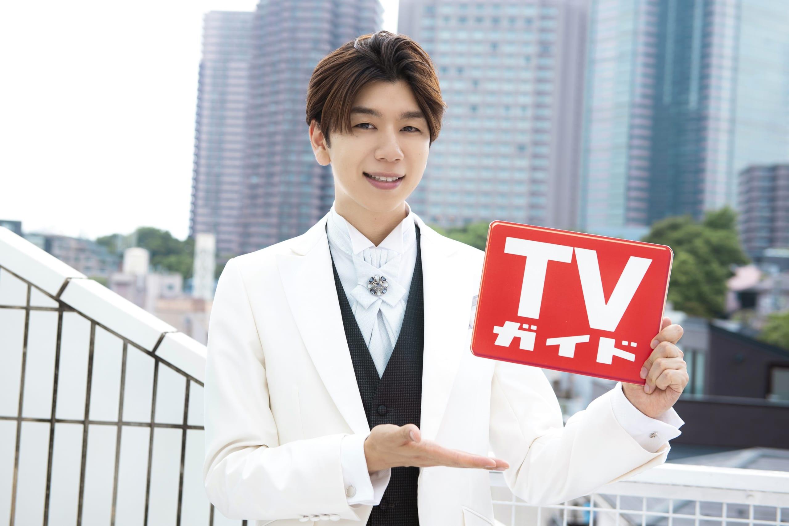 西山宏太朗さんの新グラビアは花嫁に逃げられた花婿!?「TVガイド」声優連載がまさかの設定
