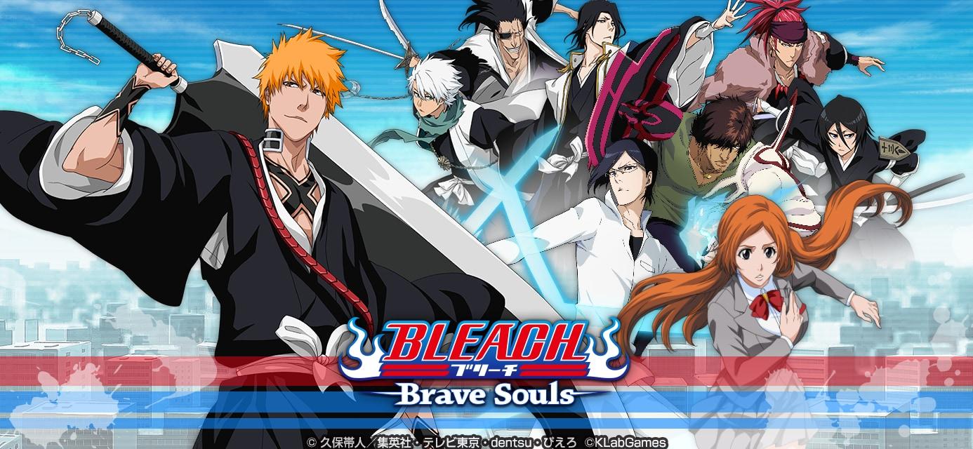 "「BLEACH Brave Souls」初の書籍化!「""卍解""生放送」ではキャストによるアテレコも"