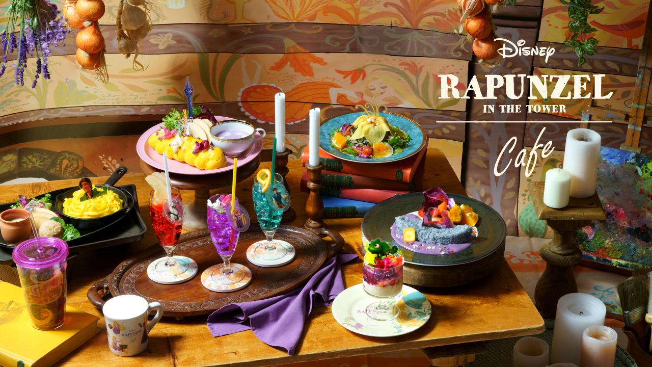 フォトジェニックな料理と内装にワクワク「塔の上のラプンツェル」カフェ期間限定オープン