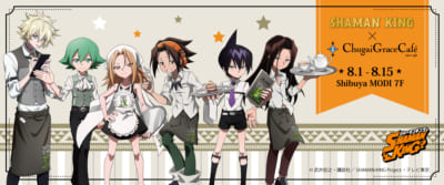 TVアニメ「SHAMAN KING」× Chugai Grace Cafe