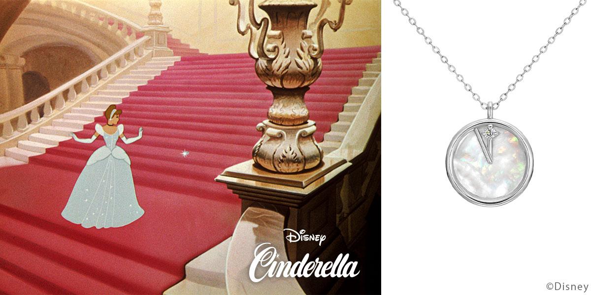 ディズニープリンセスのネックレスが美しい!シンデレラは12時すこし前の時計がモチーフ