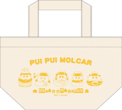 「PUI PUI モルカー×ローソン」キャンペーンミニトートバッグ