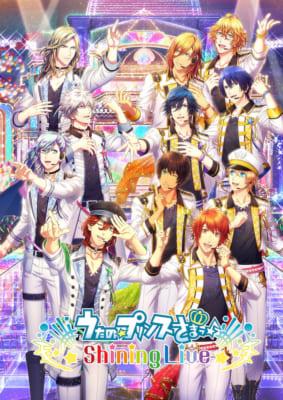 「京まふ号」烏丸線『うたの☆プリンスさまっ♪ Shining Live』