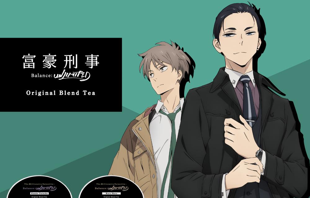 「富豪刑事」神戸&加藤をイメージしたブレンドティー!神戸は薔薇の香りが魅力の紅茶