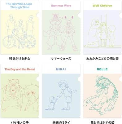 「スタジオ地図×ローソン」キャンペーン特典クリアファイル