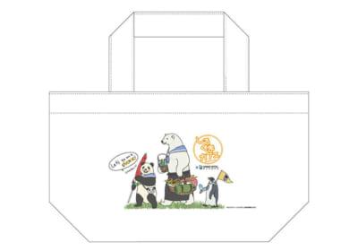「しろくまカフェ×EJアニメホテル」ピクニックバッグ