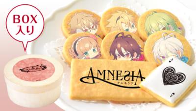 「AMNESIA」・「Collar×Malice」× アニメイトカフェ クッキーセット AMNESIA